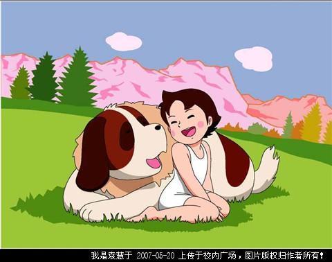 《风之谷》中女主角舍命保护小动物(庞然大物?