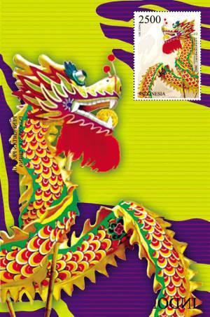 舞龙舞狮特种邮票