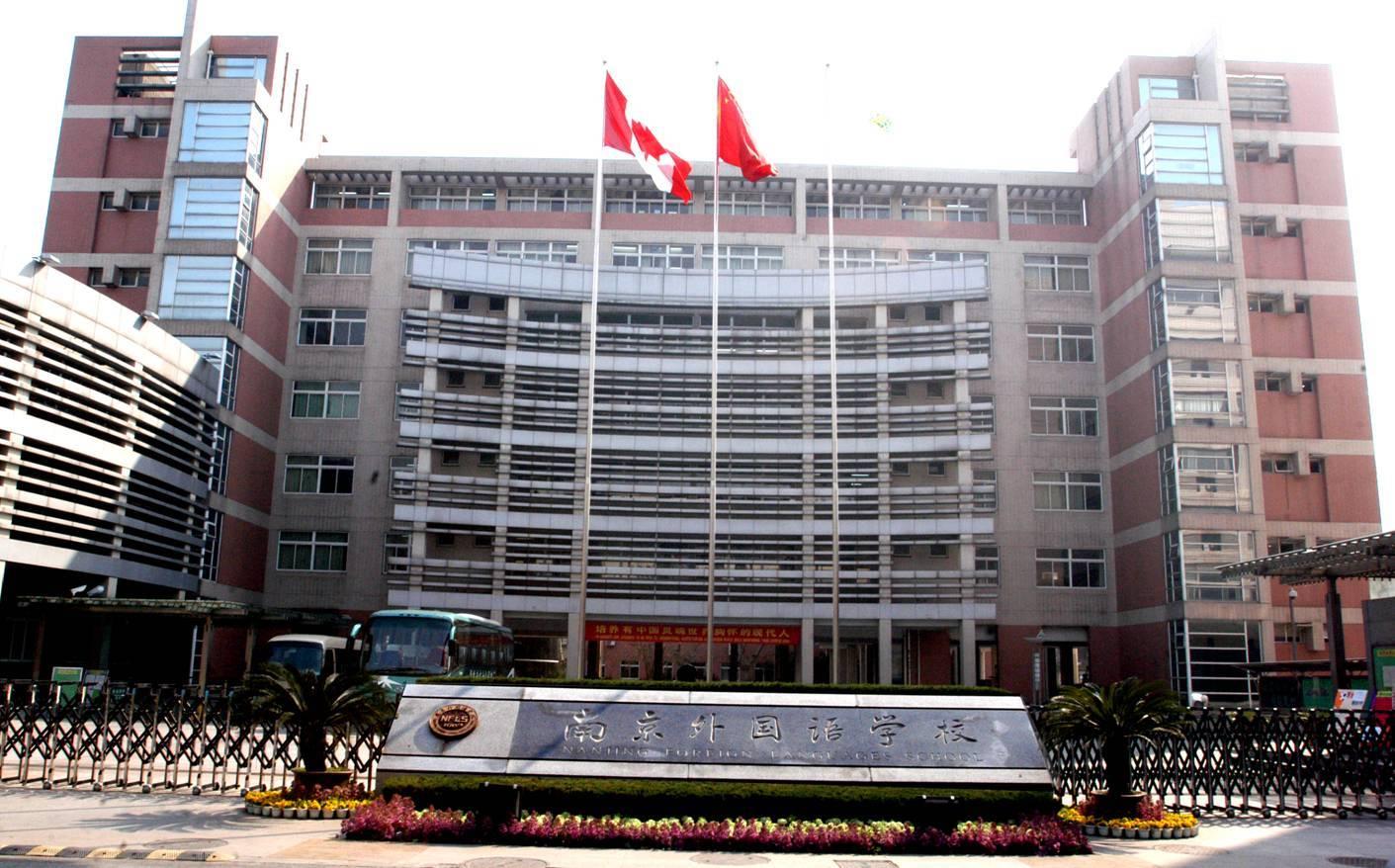 2019外语大学排行榜_2019天津外国语大学排名 全国排名第360名