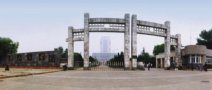 燕山大学艺术与设计学院的前身是创办于1993年的工业